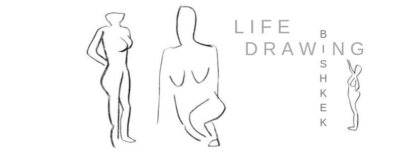 Life Drawing Bishkek