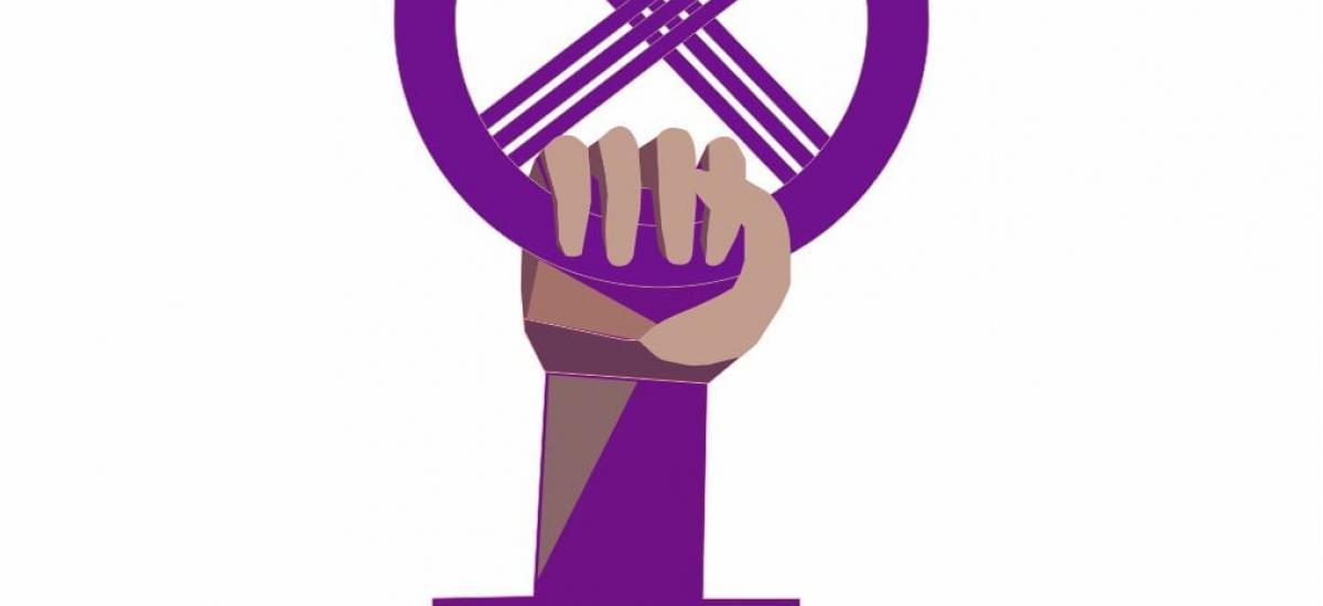 Заявление женского движения