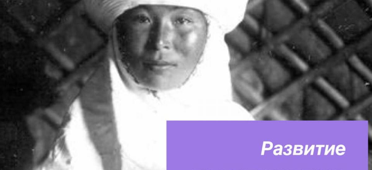 Развитие положения прав женщин в советские годы